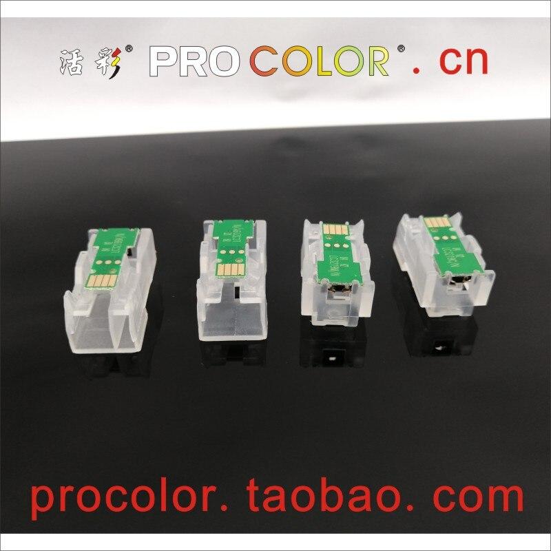 PROCOLOR-brand-IC-800-4