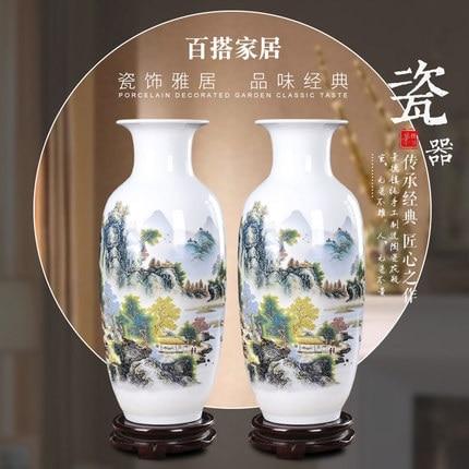 Guci Jingdezhen Pottery Pastry Large Flower Vase On The Bottle Home