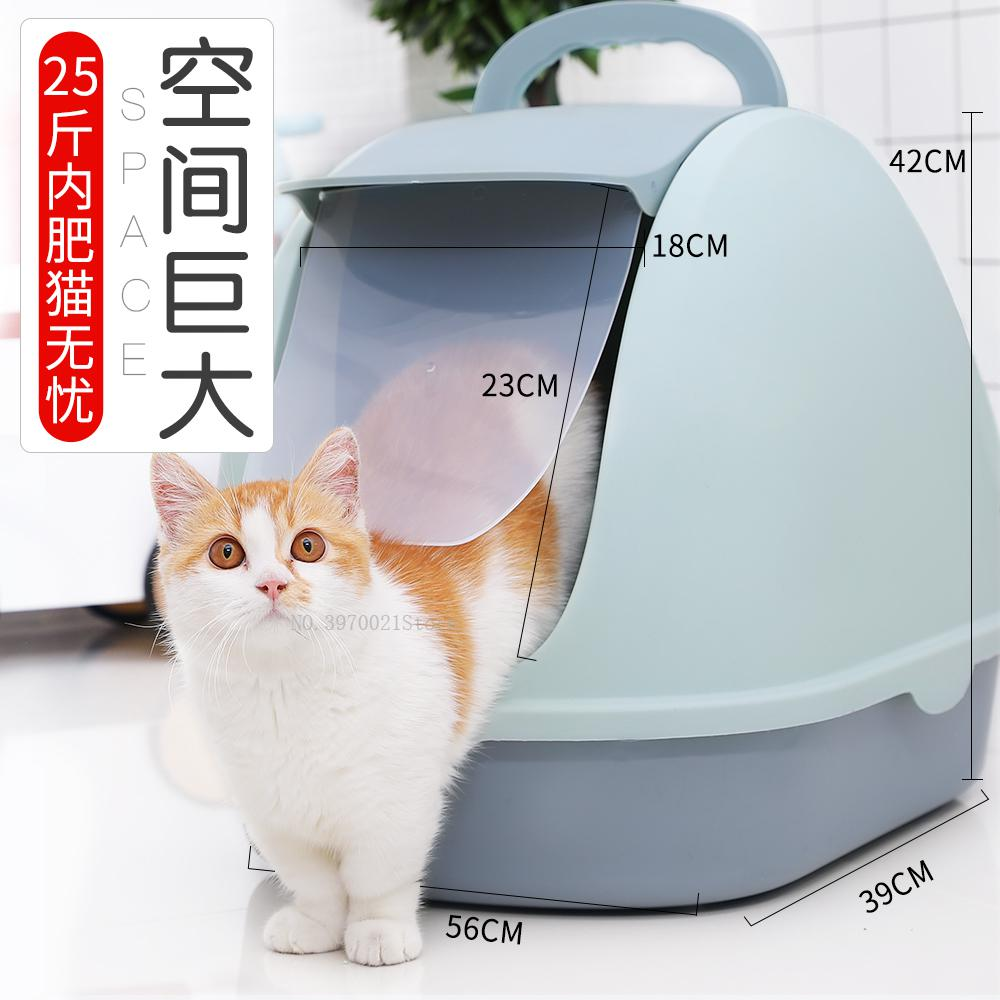 Cat Litter Basin Fully Enclosed Cat Toilet Extra Large Deodorant Anti Splashing Deodorant Cat Sand Table Cat Pot Pull Supplies #3