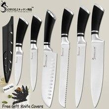 SOWOLL Высокое качество 6 шт. нож из нержавеющей стали набор кухонных ножей инструменты для очистки овощей утилита Santoku нарезки хлеба шеф-повара кухонный нож