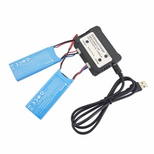 2PCS 7.6V 750mAh Lithium Battery with 2-in-1 Charger for Hubsan H216A Quadcopter Parts Drone Backup Battery