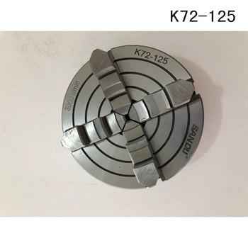 4 Jaw scroll chuck K72-125 Lathe Chuck 125mm Four-Jaws 5'' Manual Chuck for CNC Clathe Fixture