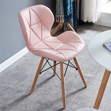 White Chair Minimalist Nordic Modern Backrest Creative Home Adult Study