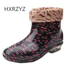 HXRZYZ Mulheres botas de chuva feminina mais algodão borracha tornozelo botas primavera / outono moda Resistente ao deslizamento sapatos impermeáveis mulheres