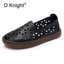 2018 Summer Women Sandals Cow Leather Loafers Soft Bottom Fisherman Mature White Lady Shoes Female Black Slip On Shoes For Women white straw fisherman sandals