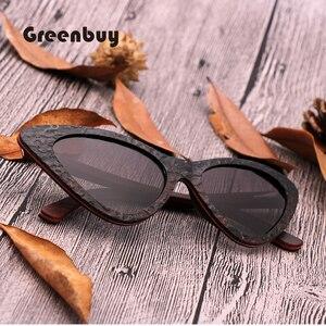 Image 5 - Gafas de sol en bois polarisé pour hommes