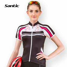 MTB Cycling Jersey Female Sportswear Outdoor Fitness Mountain Bike Bicycle Cycling Clothing Women Quick Dry Anti-sweat Clothing