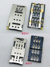 Z4 C5 Micro Dual SIM Card 2 in 1 Socket Connector 6 pin Slot Lade Houder Reader Smartphone Moederbord PCB board Adapter Patch(China)