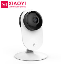 Original Xiaoyi YI 1080P Home Camera 111 Degree Support Night Vision Motion LDC Baby Crying Detection Built-in MIC 2 Way Audio(China)