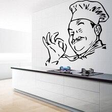 Креативная фигурка шеф-повара, наклейка на стену для украшения кулинарного дома, аксессуары для стен, наклейка s, самоклеющаяся виниловая, домашний декор