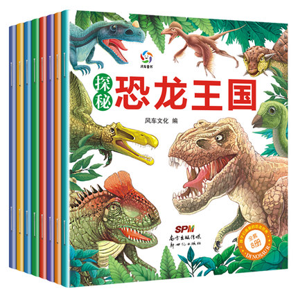8pcs Explore The World Of Dinosaurs Animal World Encyclopedia Science Book For Kids Baby Children Ealy Education With Picture