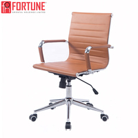 Camel Office Chair PU Commercial Furniture Executive Chair Computer Chair Ship In USA Wholesale