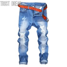TRUST DREAM Spring Summer Light Color Men Slim Straight Hole Jeans Ripped Ankle-Length Pant Man Street Jeans