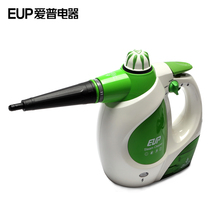Free shipping functional steam cleaning machine with high temperature and high pressure sterilization household lampblack