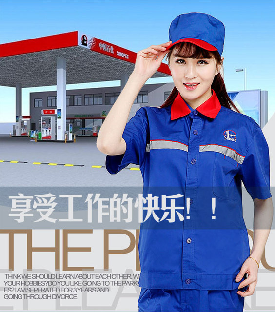 265e000de37c new Clothes factory Uniform oil gas clothes workwear safty anti static clothes  Coverall