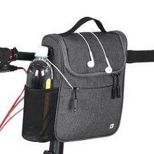Новая велосипедная Передняя сумка большой емкости 5л Водонепроницаемая многофункциональная складная электрическая Автомобильная подвесная сумка