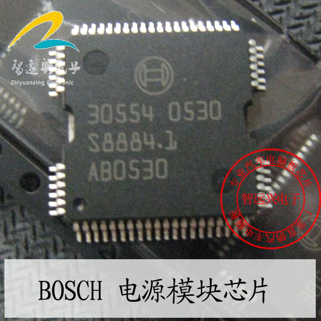 30554 / Auto Body computer board power driver IC chip ME9.7 ECU drive