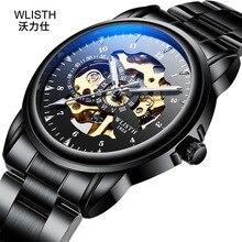 New European and American personality waterproof watch Fashionbelt quartz simple business luminous trend 0018