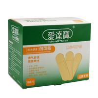 Free Shipping 160PCs Box PE Waterproof 7 2cmX1 9cm Band Aid Breathable Adhesive Bandages First Aid
