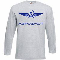 Aeroflot Airlines Vintage Retro Russia Vi LOGO fruit of the loom t shirt long