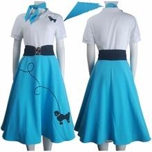Hip hop fashion poodle skirt halloween costume daily wear women kids girls light blue