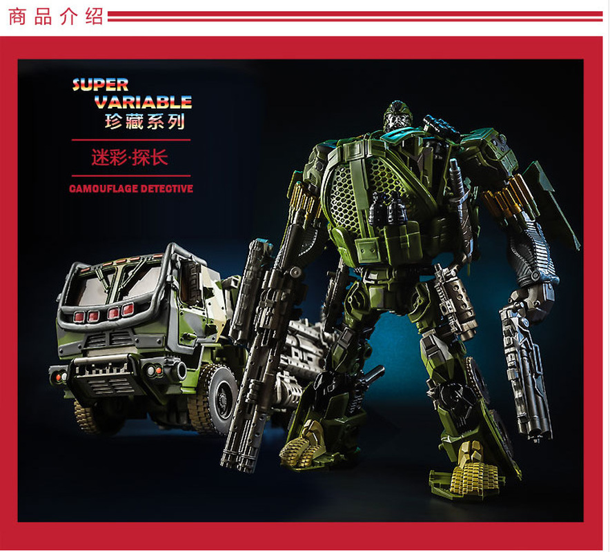 Transformation KBB TF Camouflage Hound Movie 4 Alloy Metal Oversize Edition Action Figure Deformation Collect Robot Kids Toys transformation kbb tf camouflage hound movie 4 alloy metal oversize edition action figure deformation boy collect robot toys