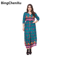 Bingchenxu women maxi dress 2018 Plus Size Loose Printed Robe fashionable lady's dress Oversized Vestido Boho Beach Dresses W26(China)