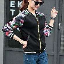 f1706e67101 Плюс Размеры Цветочный принт Для женщин куртка в полоску топы для девочек  Повседневное Бейсбол Кнопка Тонкий