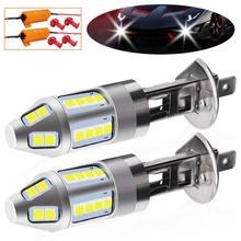 цена на 2pcs H1 LED Car Fog Lamp with Decoder 150W high Power 3030 Chips White Waterproof Auto Front Headlamp Fog Driving Lights 12V 24V