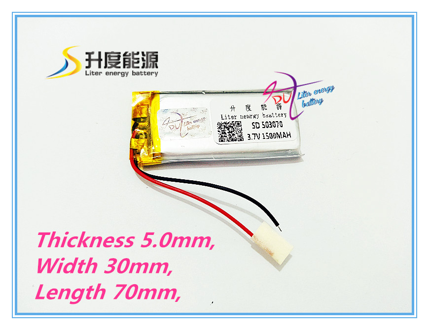 Liter energy battery 3.7V polymer lithium battery 503070 MP4 MP5 1500MAH game machine driving recorder tablet battery