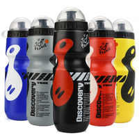 Portable Outdoor Road Mountain Bike Cycling Water Bottle Sport Drink Jug Cup Camping Hiking Tour Bicycle Water Bottles 650ML