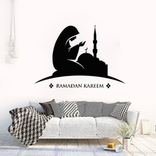 Vinyl Wall Decal Sticker Muslin Wallpaper Quote Eid Murabak Ramadan Kareem Mask Islam Religion Interior Mural ZW527