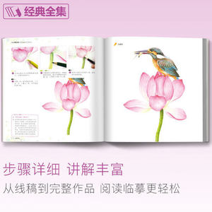 Image 4 - Colored pencil flowers and birds Drawing tutorial art book Really hand painted flowers and plants picture album Painting Book