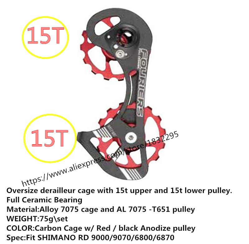 CNC Aluminum alloy  Bicycle Derailleur 15-15T After the bike dial Repair the modified components  Bicycle parts 3 color optional whc 04 cnc bike bicycle 6061t6 aluminum alloy headset washer black 4pcs