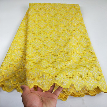 African Lace Fabric Yellow High Quality Lace Swiss Voile Lace In Switzerland French Dry Lace Fabrics For Dress   CHYP5-1