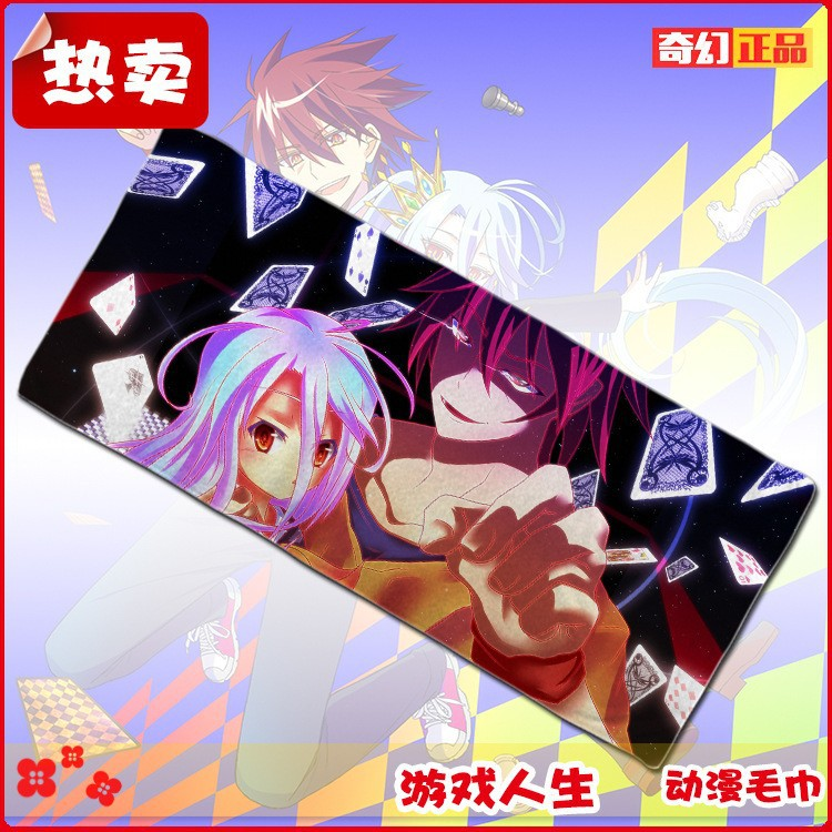 Anime Collection NO GAME NO LIFE fiber towel Soft absorption water washcloth Cleansing facecloth beach towel Bath towel 137x69cm