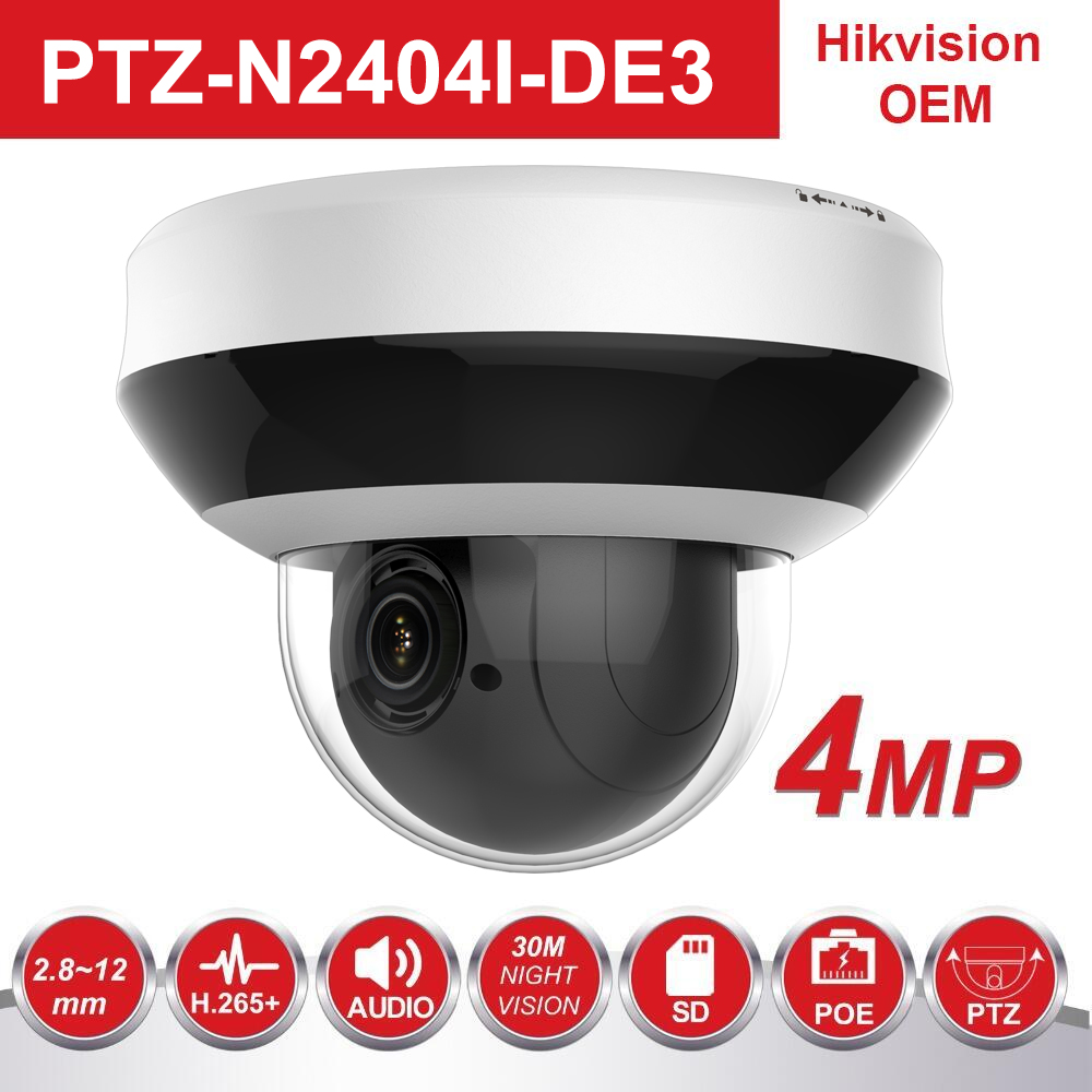 Câmera PTZ IP HIKVISION PTZ-N2404I-DE3 OEM 4MP 4X Zoom 2.8-12mm lente POE Dome CCTV de Vigilância de Vídeo em Rede câmera com Áudio