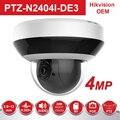 PTZ IP камера PTZ-N2404I-DE3 OEM <font><b>HIKVISION</b></font> 4MP 4X зум 2,8-12 мм объектив сети видеонаблюдения POE, купольная CCTV камера Аудио