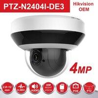 PTZ IP カメラ PTZ-N2404I-DE3 OEM の HIKVISION 4MP 4X ズーム 2.8 〜 12 ミリメートルレンズネットワークビデオ監視 POE ドーム CCTV カメラオーディオ