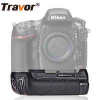 Travor Battery Grip for nikon D800 D800E D810 DSLR Camera replacement MB-D12 work with EN-EL15 or Eight AA battery