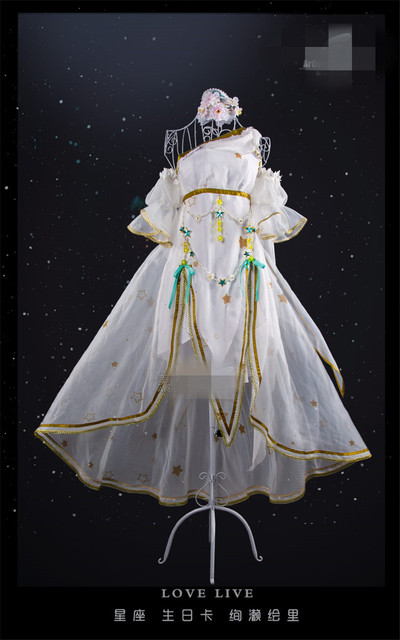2018 New Lovelivearcade Birthday Card Constellation Eli Ayase Dress