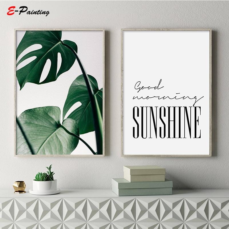Good Morning Sunshine Bedroom Print Home Poster Affiche