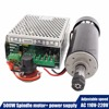 Free Shipping 0 5kw Air Cooled Spindle ER11 Chuck CNC 500W Spindle Motor Power Supply Speed