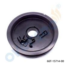 66T-15714-00 подвесных стартер барабан шкива для Yamaha подвесной двигателя