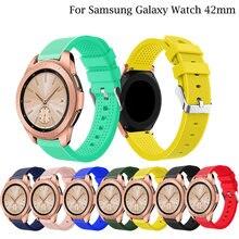 Ремешок силиконовый для samsung galaxy watch 42 мм спортивный
