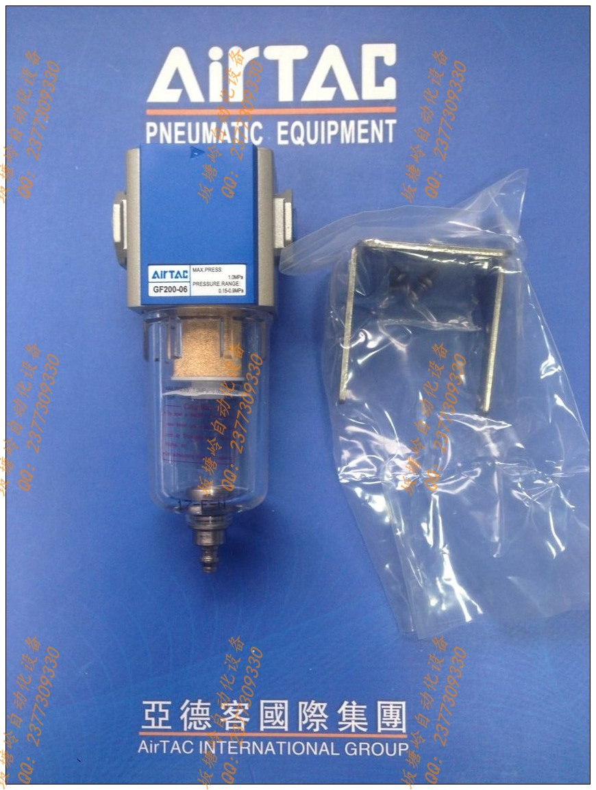 AirTac GF200-06 series of genuine original source. japan smc original genuine source of gas source processor ad402 04 end of the automatic drain water separator