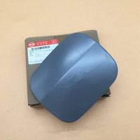 Fuel tank cover for BYD G3