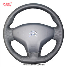 Yuji Hong Top Layer Genuine Cow Leather Car Steering Wheel Covers Case for Citroen C Elysee 2013 2017 Natural Leather Black