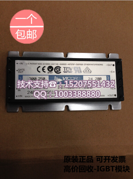 VI-263-EU 24V200W brand new original brand VICOR DC-DC converter isolated power supply module imports of u s vicor module vi j62 cw vi j62 ew 300v turn 15v100w dc dc
