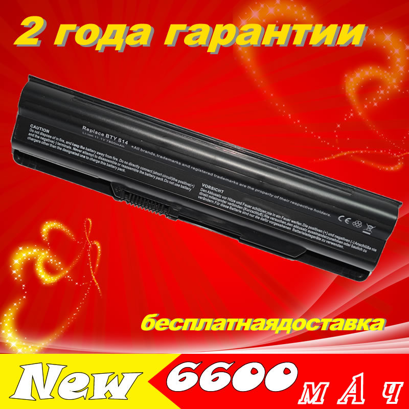JIGU 9Cells Laptop battery For MSI FX720 GE60 GE620 GE620DX GE70 A6500 CR41 CR61 CR70 FR720 CX70 FX700 6600MAH 11.1V